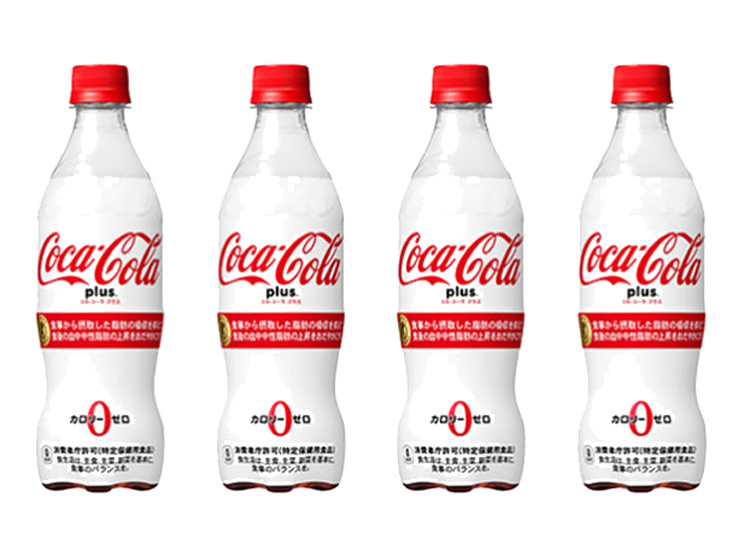 neue sorte coca cola plus soll beim abnehmen helfen starzip. Black Bedroom Furniture Sets. Home Design Ideas