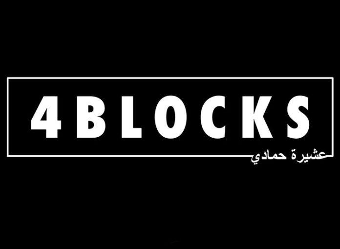4 Blocks. Kommt keine dritte Staffel?