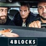 """Die """"4 Blocks""""-Schauspieler Kida Khodr Ramadan und Veysel Geylin werden Models"""