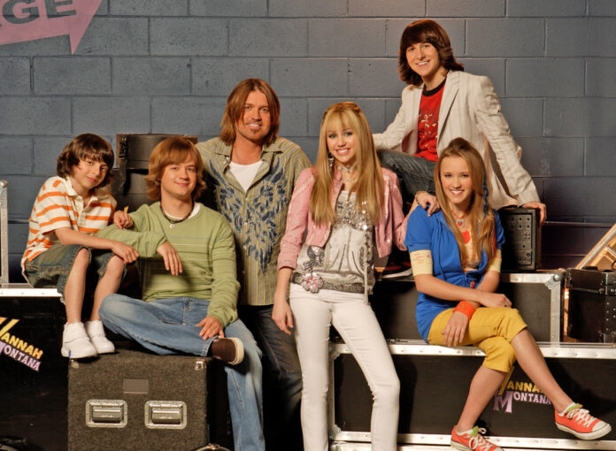 Hannah Montana Star wurde gemobbt